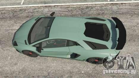 Lamborghini Aventador Super Veloce v0.2 для GTA 5 вид сзади
