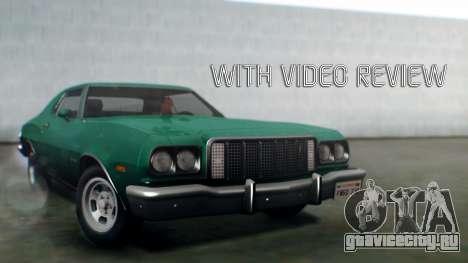 Ford Gran Torino 1974 IVF для GTA San Andreas