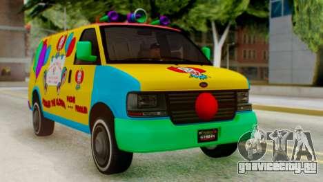 GTA 5 Vapid Clown Van для GTA San Andreas