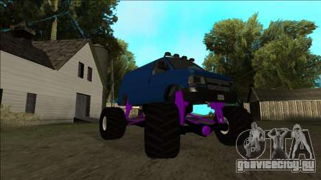 GTA 5 Vapid Speedo Monster Truck для GTA San Andreas салон