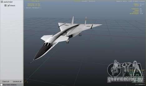XB-70 Valkyrie для GTA 5 девятый скриншот