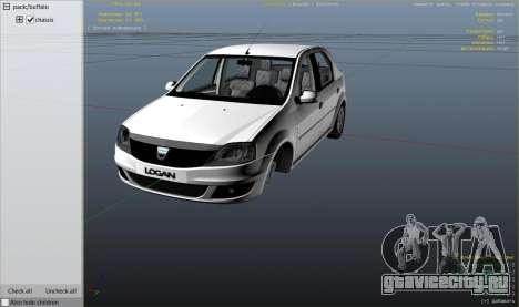2008 Dacia Logan v2.0 FINAL для GTA 5 колесо и покрышка