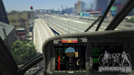 MH-60S Knighthawk для GTA 5 четвертый скриншот