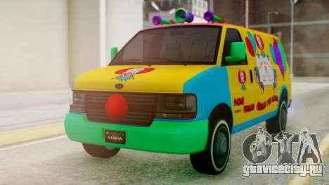 GTA 5 Vapid Clown Van для GTA San Andreas вид справа