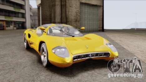 Ferrari P7 Normal для GTA San Andreas