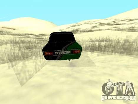 Vaz 2106 Ex animo Спорт для GTA San Andreas вид слева
