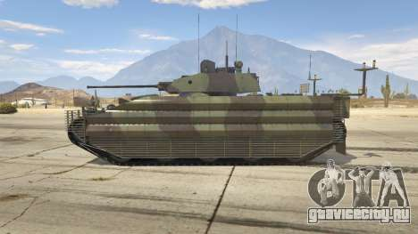 FV510 Warrior для GTA 5 вид слева