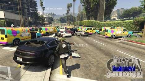 Grand Theft Auto 5 (GTA V): Сохранение для GTA 5
