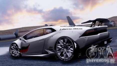 Lamborghini Huracan 2013 Liberty Walk [SHARK] для GTA San Andreas вид справа