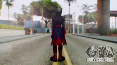 KHBBS - Vanitas Armor для GTA San Andreas третий скриншот