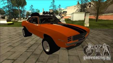 Chevrolet Camaro SS Rusty Rebel для GTA San Andreas вид сбоку