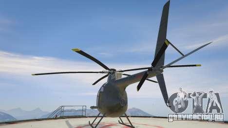 Hughes OH-6 Cayuse для GTA 5