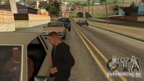 Crush Car для GTA San Andreas второй скриншот