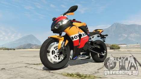 Honda CBR1000RR [Repsol] для GTA 5 вид справа