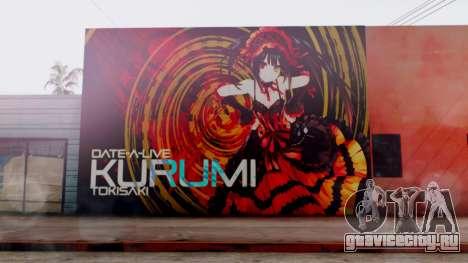 Kurumi Tokisaki Graffiti для GTA San Andreas
