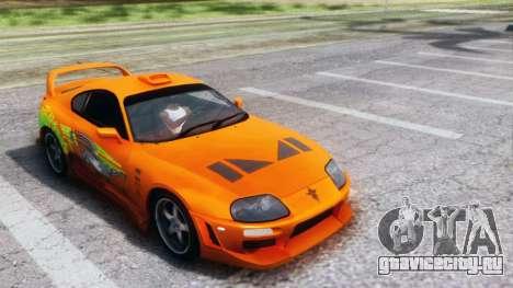 Toyota Supra TRD 1998 для GTA San Andreas