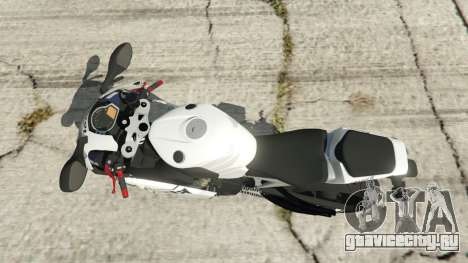 Honda CBR1000RR [Repsol White] для GTA 5 вид сзади