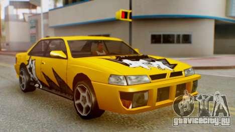Sultan Винил из Need For Speed ProStreet для GTA San Andreas вид справа