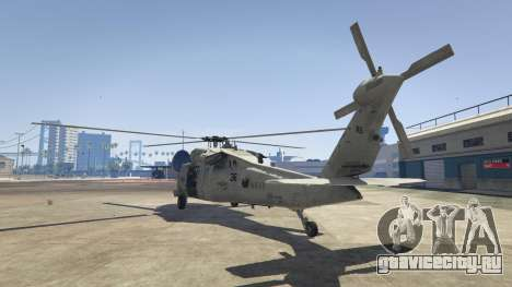 MH-60S Knighthawk для GTA 5 третий скриншот