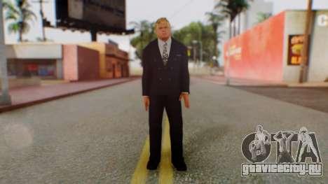 Mr Perfect для GTA San Andreas второй скриншот