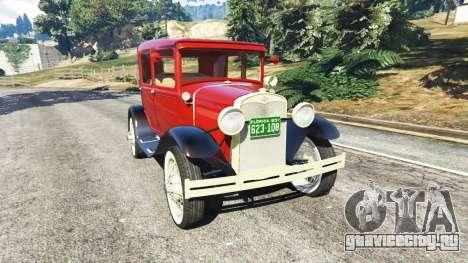 Ford Model A [mafia style] для GTA 5