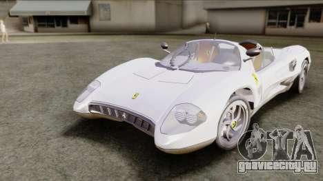 Ferrari P7 Yrid для GTA San Andreas