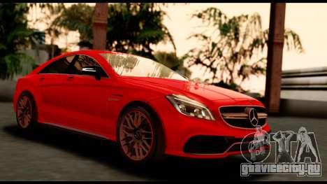 Mercedes-Benz CLS63 AMG 2015 для GTA San Andreas