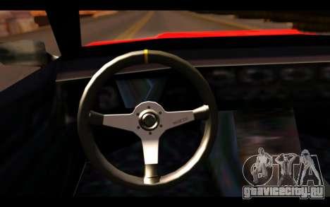 ElegyX для GTA San Andreas вид справа