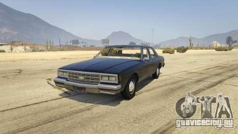 Chevrolet Impala 1985 для GTA 5