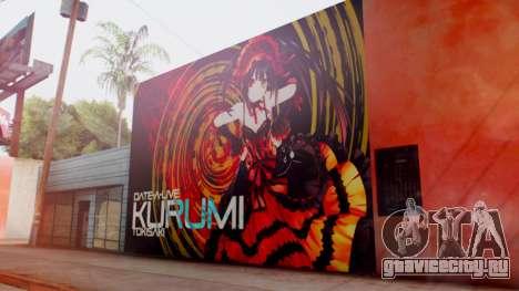 Kurumi Tokisaki Graffiti для GTA San Andreas второй скриншот