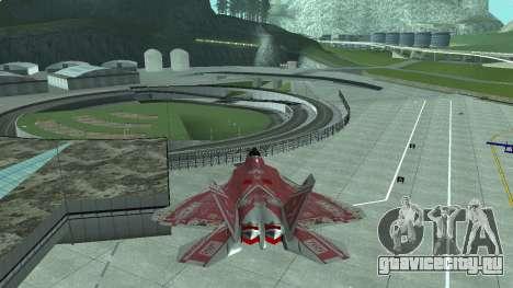 F-22 Raptor PJ для GTA San Andreas вид слева