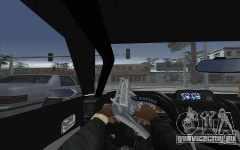 Elegy Drift King GT-1 [2.0] для GTA San Andreas вид сзади