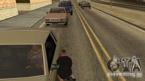 Crush Car для GTA San Andreas третий скриншот