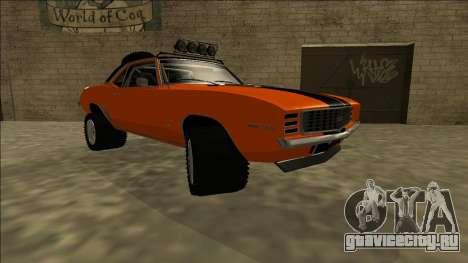Chevrolet Camaro SS Rusty Rebel для GTA San Andreas вид справа