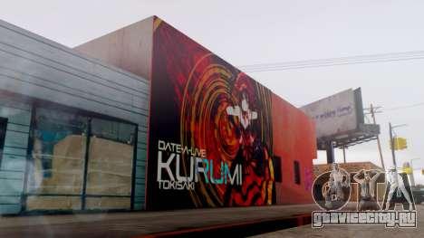 Kurumi Tokisaki Graffiti для GTA San Andreas третий скриншот
