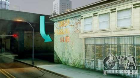 Akatsuki ORB-01 ENBSeries ReShade для GTA San Andreas четвёртый скриншот