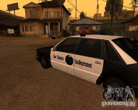 Новый Vehicle.txd v2 для GTA San Andreas второй скриншот