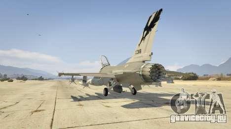 F-16C Fighting Falcon для GTA 5 третий скриншот