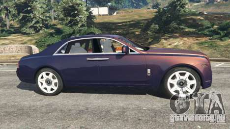 Rolls Royce Ghost 2014 v1.2 для GTA 5 вид слева