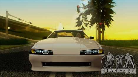 Elegy HellCat для GTA San Andreas вид сзади слева