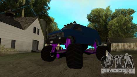 GTA 5 Vapid Speedo Monster Truck для GTA San Andreas двигатель