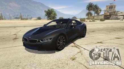 2015 BMW I8 для GTA 5