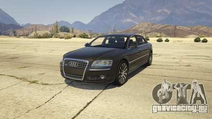 Audi A8 v1.2 для GTA 5
