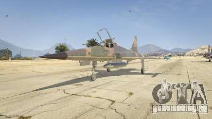 Northrop F-5E Tiger II FAB для GTA 5