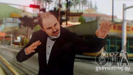 Howard Finkel для GTA San Andreas