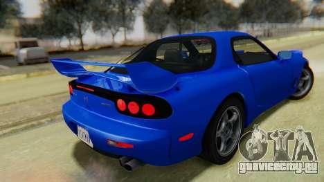 Mazda RX-7 1993 v1.1 для GTA San Andreas вид слева
