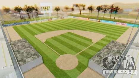Stadium LV для GTA San Andreas