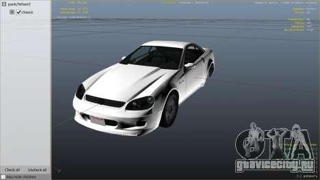 GTA 4 Feltzer для GTA 5