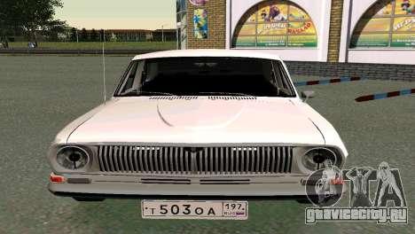 ГАЗ 24 для GTA San Andreas вид слева