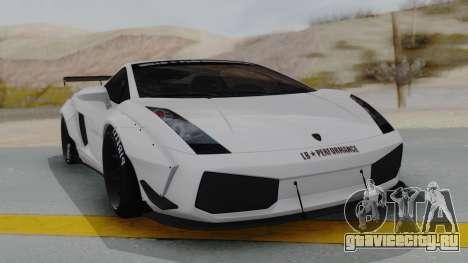 Lamborghini Gallardo 2005 LW LB Performance для GTA San Andreas вид справа